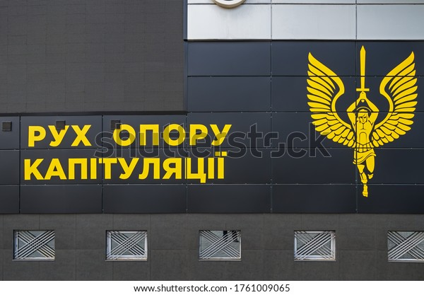 dnipro-ukraine-march-27-2020-600w-176100