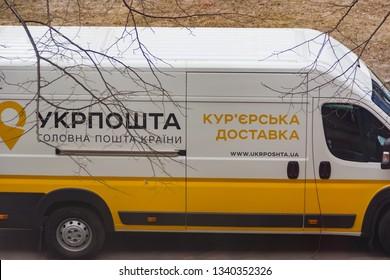 DNIPRO, UKRAINE - March 4, 2019: A van of courier postal delivery service UkrPoshta. March 1, 2017 Ukrainian State Enterprise of Postal Communication Ukrposhta completed reorganization process to JSC.