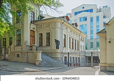 Dnipro, Ukraine - May 05, 2018: Mansion in which Leonid Brezhnev lived from 1947 to 1950 when was first secretary of Dnepropetrovsk Regional Committee of CPSU