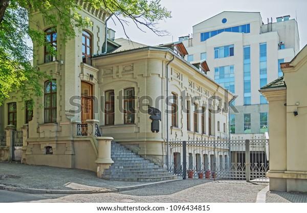 dnipro-ukraine-may-05-2018-600w-10964348