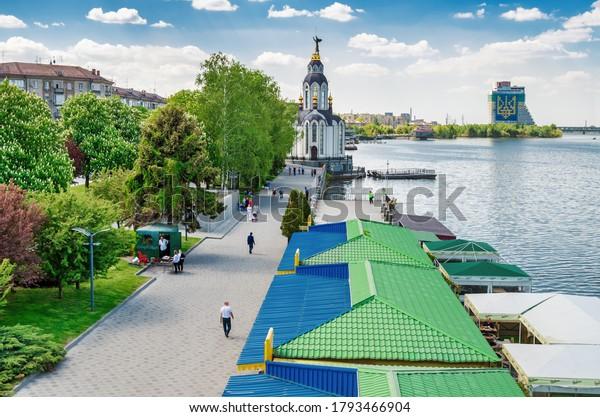 dnipro-ukraine-may-07-2017-600w-17934669