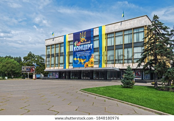 dnipro-ukraine-may-19-2020-600w-18481809