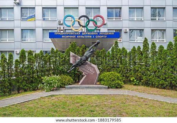 dnipro-ukraine-may-19-2020-600w-18831795