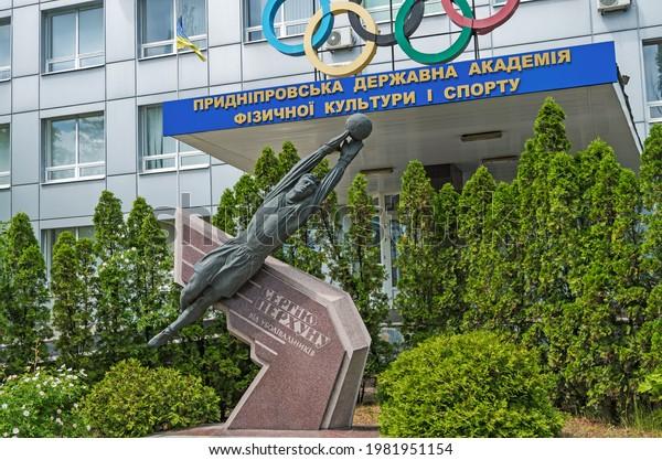 dnipro-ukraine-may-19-2020-600w-19819511