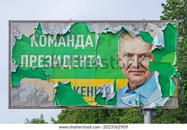 dnipro-ukraine-may-22-2021-600w-20235629