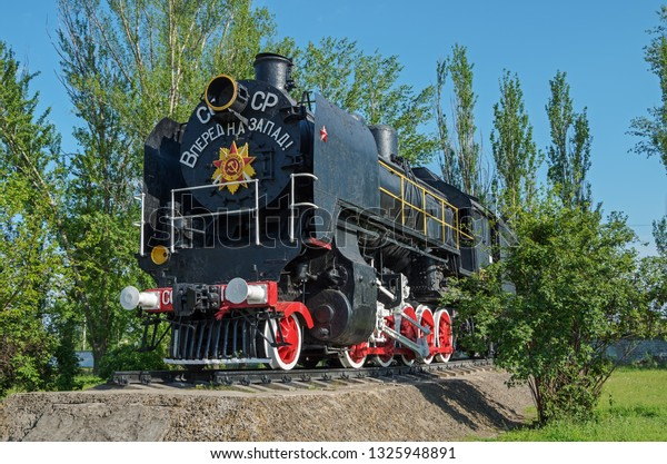 dnipro-ukraine-may-7-2017-600w-132594889