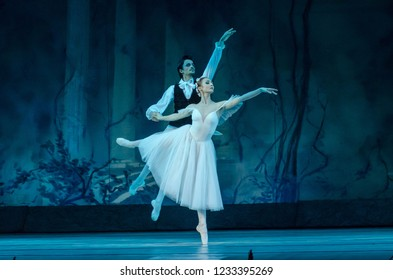 DNIPRO, UKRAINE - NOVEMBER 17, 2018: Classical ballet Sylphs to the music of Frederic Chopin performed by members of the Dnipro Opera and Ballet Theatre.