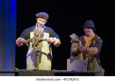 DNIPRO, UKRAINE - OCTOBER  1, 2016: Do not fly away