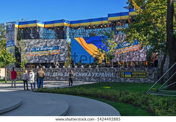 dnipro-ukraine-october-14-2018-600w-1424