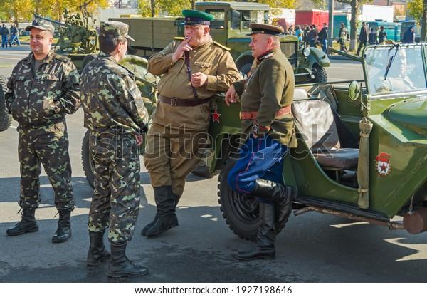 dnipro-ukraine-october-29-2013-600w-1927