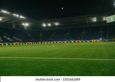 Dnipro, Ukraine - September 10, 2019: Dnipro Arena before frienfly match Ukraine - Nigeria