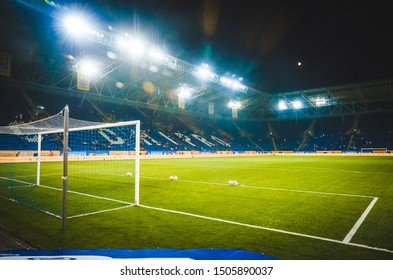 DNIPRO, UKRAINE - September 10, 2019: General view of the Dnipro Arena stadium during the friendly match between national team Ukraine against Nigeria national team, Ukraine