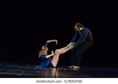DNIPRO, UKRAINE - SEPTEMBER 7, 2018: Modern ballet performed by members of the Lviv National Academic Opera and Ballet Theater named after S. Krushelnytska.