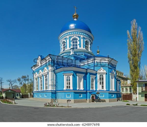 dnipropetrovsk-ukraine-april-13-2017-600