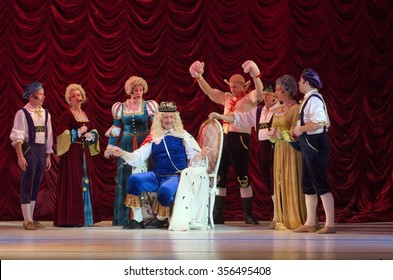 DNIPROPETROVSK, UKRAINE - DECEMBER 29, 2015: Musical play Little Longnose
