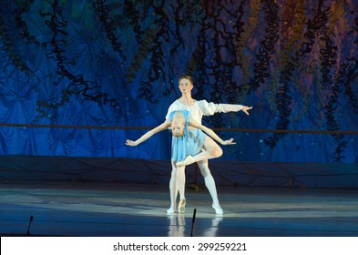 DNIPROPETROVSK, UKRAINE - JUNE 27, 2015: Dancers Julia Zakharenko and Alex Belan perform The Adagio Nino Rota at State Opera and Ballet Theatre.