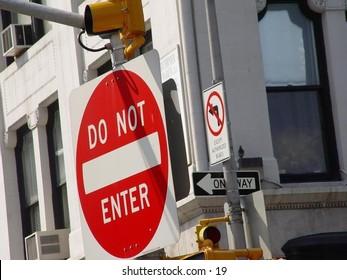 Ne pas entrer