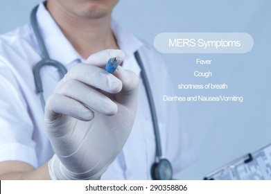 Doctor pointing pen to ward screen about MERS Symptom
