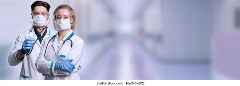 Ärztin auf blauem Krankenhaushintergrund. Überschrift