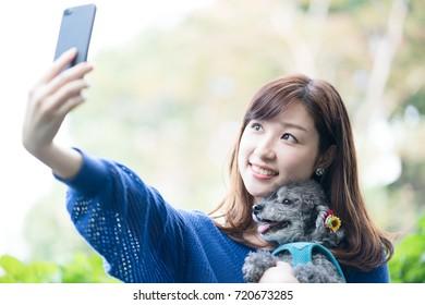 Dog Walking, Women, Self Portrait, Self Photography, social network service