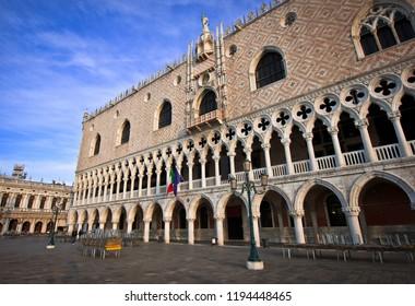 Doge's Palace on San Marco, Venice