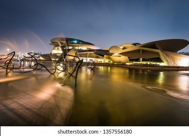 Doha, Doha/Qatar - Apr 02, 2019 : Qatar National Museum Doha Qatar