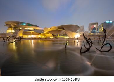 Doha, Doha/Qatar - Apr 13, 2019: Qatar National Museum Top view