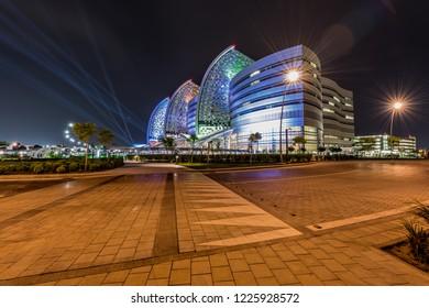 Sidra Centre Images, Stock Photos & Vectors | Shutterstock