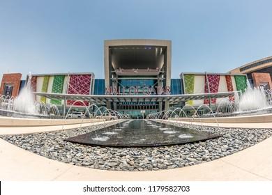 Doha, Doha/Qatar-Sept 15, 2018: Mall of Qatar, Doha, Qatar