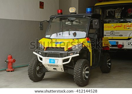 Doha March 1 Police Car 1 Stock Photo Edit Now 412144528
