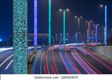DOHA, QATAR - 15 OCT 2018 Traffic at night in Ras abu ahoud highway , Doha/Qatar