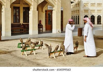 Qatar Market Images, Stock Photos & Vectors | Shutterstock