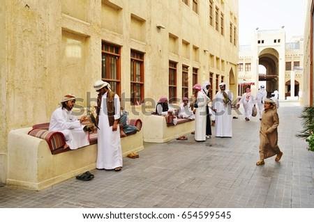 Doha men