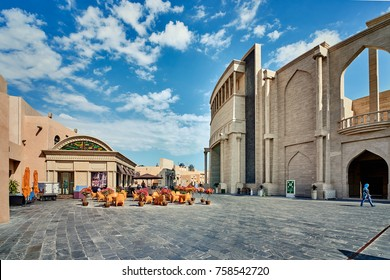 DOHA, QATAR -26 November 2014:Amphitheater in Katara Cultural Village in Doha, Qatar