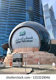 Doha, Qatar - 28th January 2019: Office of Qatar Petroleum  in Doha on Corniche, Qatar