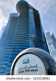 Doha, Qatar - 28th January 2019: Office of Qatar Petroleum  in Doha on Corniche, Qatar
