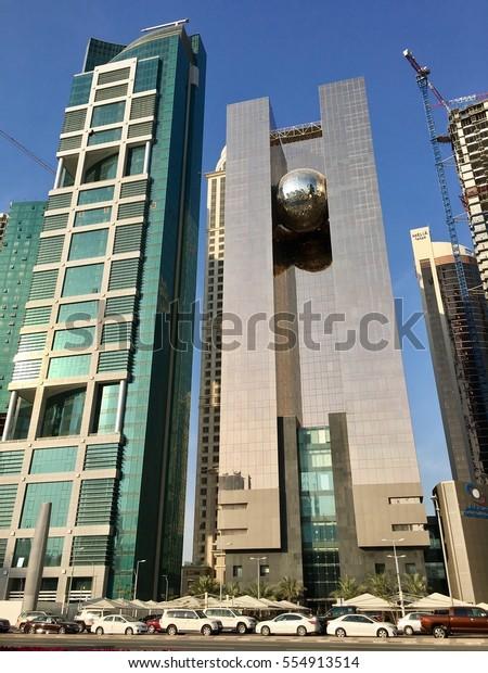 Doha Qatar 2nd January 2017 Qatar Stock Photo (Edit Now
