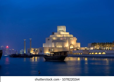 Doha, Qatar, April 2018 - A view of the Museum of Islamic Art in Doha, Qatar with beautiful reflections.
