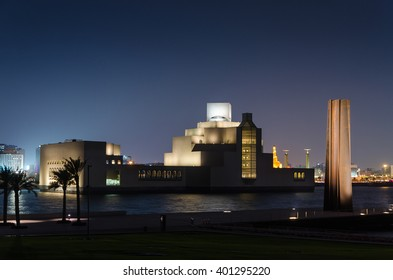 DOHA, QATAR - APRIL 5: Beautiful Museum of Islamic Art in Doha on April 5, 2016, Qatar. It is one of the worlds most complete collections of Islamic artifacts