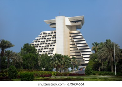 Doha. Qatar. Circa 2006. The building that for decades was the most famous landmark of the city since it was opened in 1979. Even today the Sheraton managed property didn't lose its elegance and appeal.