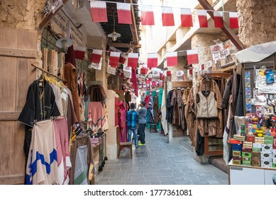 DOHA, QATAR - CIRCA JULY, 2020: Souq Waqif is a traditional market in Doha, in the state of Qatar. The market is noted for selling traditional garments, spices, handicrafts, and souvenirs.