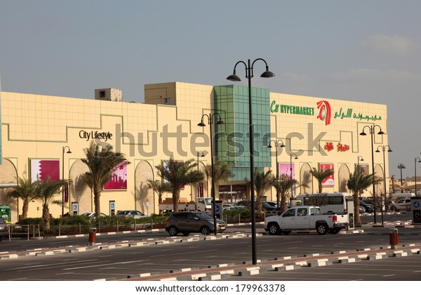 Doha Qatar Dec 16 Lulu Hypermarket Stock Photo Edit Now 179963378