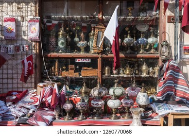 DOHA, QATAR - DECEMBER 18: Souvenirs shops in Souq Wakif on 18 December, 2018. Souq Wakif is one of the main traditional marketplace in Doha, Qatar.