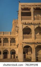 Doha, Qatar, December 2017 - Souq Waqif traditional building