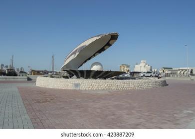 DOHA, QATAR - FEBRUARY 02: Pearl fountain at the corniche of Doha. February 02, 2016 in Doha, Qatar, Middle East