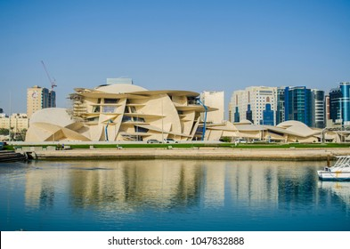 DOHA, QATAR - FEBRUARY 10 - 2018: New Qatar National Museum Construction Site  in Cornish in Doha, Qatar, Middle-East.