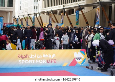 """Doha / Qatar - February 11, 2020: Sport Day, national day in Qatar, with activities for children under the slogan """"Sport for life"""""""