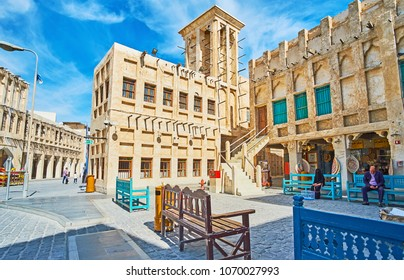 DOHA, QATAR - FEBRUARY 13, 2018: The old building with wind tower in Souq Waqif quarter, on February 13 in Doha