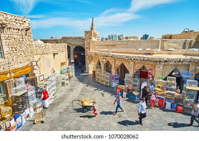 DOHA, QATAR - FEBRUARY 13, 2018: The medieval architecture of Birds Market - the most popular department of Souq Waqif among the tourists and local kids, on February 13 in Doha