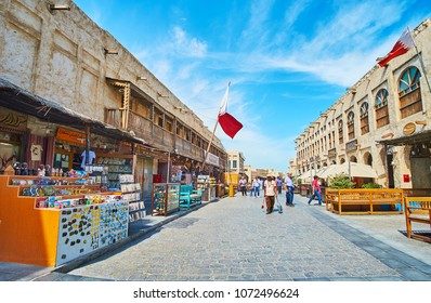 DOHA, QATAR - FEBRUARY 13, 2018: The Souq Waqif is one of the most popular tourist places in city, it boasts preserved old buildings, multitude of souvenir stores and cafes, on February 13 in Doha.